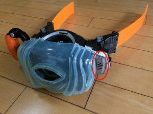 仮面ライダーゴーストベルト