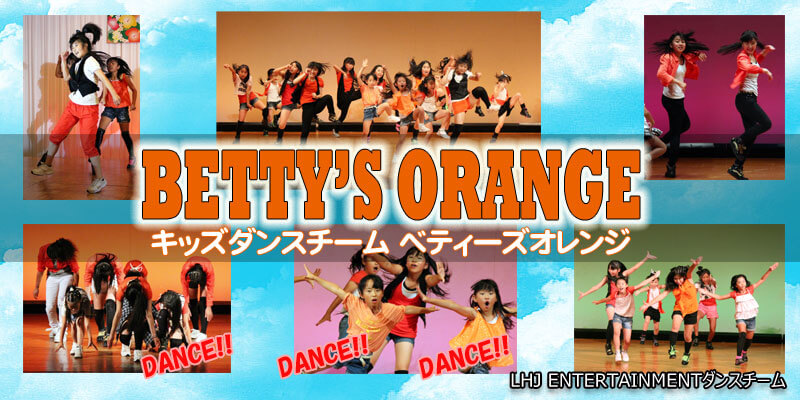 kids dance team bettys orange
