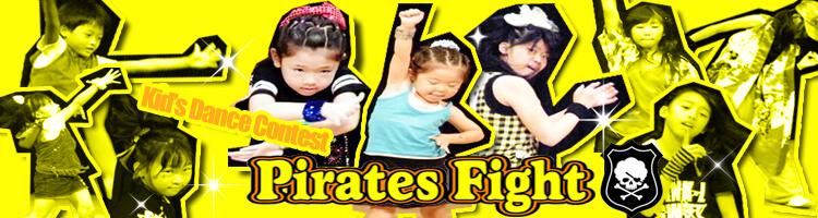 kid's dance contest pirates fight