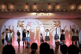 川崎日航ホテル 夏フェス1