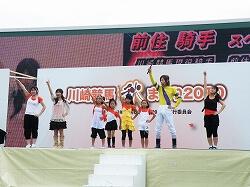 川崎競馬 プロモーションキャンペーン