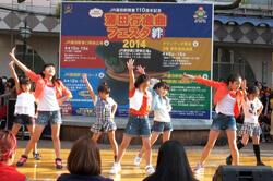 駅前商店街イベント2