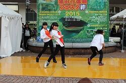 蒲田駅前イベント キッズダンス3