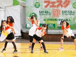 ベティーズオレンジ イベント写真5