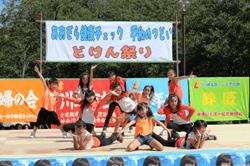 どけん祭りオレンジ2